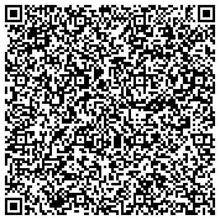 QR-код с контактной информацией организации РРТ, КОНЦЕРН, ЦЕНТР ТЕХНИЧЕСКОЙ ЭКСПЛУАТАЦИИ И УПРАВЛЕНИЯ РАДИОРЕЛЕЙНЫХ ЛИНИЙ, РАДИО ВЕЩАНИЯ, РАДИО СВЯЗИ, ТЕЛЕВИДЕНИЯ