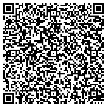 QR-код с контактной информацией организации ВЕНБЕСТ, НПФ, ООО