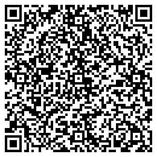 QR-код с контактной информацией организации А-КОМ, ООО