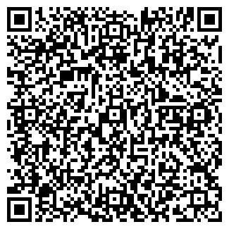 QR-код с контактной информацией организации ДАТАГРУП, ЗАО