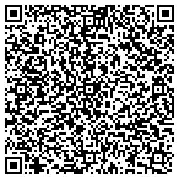 QR-код с контактной информацией организации ООО КОН ЦЕРН  АЛЕКС