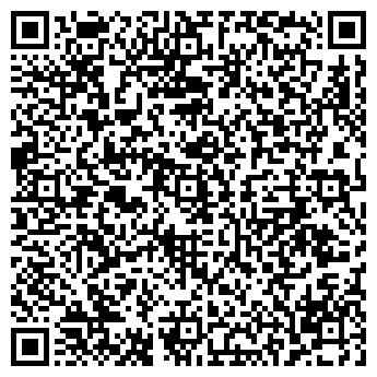 QR-код с контактной информацией организации БЬЕНЕ СТАР