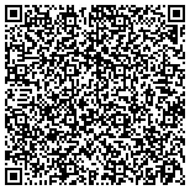 QR-код с контактной информацией организации УКРМОНОЛИТСПЕЦСТРОЙ, ПРОЕКТНО-СТРОИТЕЛЬНЫЙ КОНЦЕРН