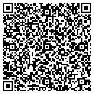 QR-код с контактной информацией организации ООО ИНПАК