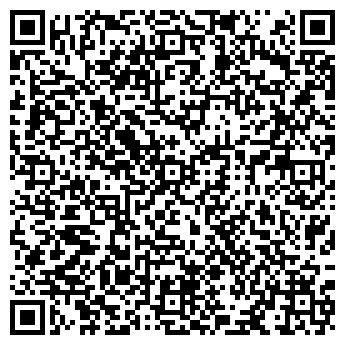 QR-код с контактной информацией организации ВЕРОНИКА