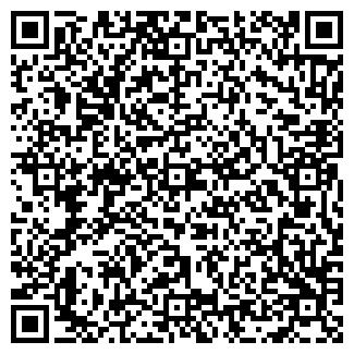 QR-код с контактной информацией организации BRULIK.COM.UA