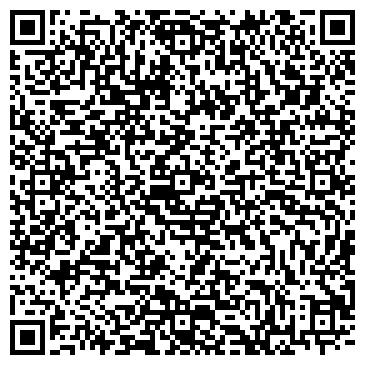 QR-код с контактной информацией организации ХРИСТОФОР КОЛУМБ ТРЭВЕЛ, ТУРИСТИЧЕСКАЯ ФИРМА, ООО