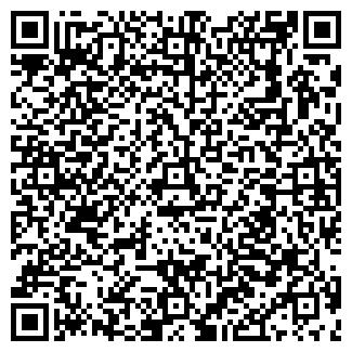 QR-код с контактной информацией организации ТК ТЕРМИНАЛ