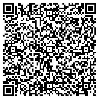 QR-код с контактной информацией организации ВИЗАЖИСТ