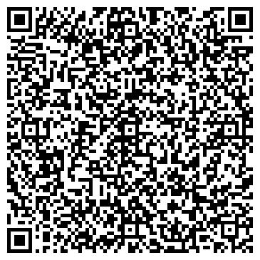QR-код с контактной информацией организации ООО DREAM TRAVEL