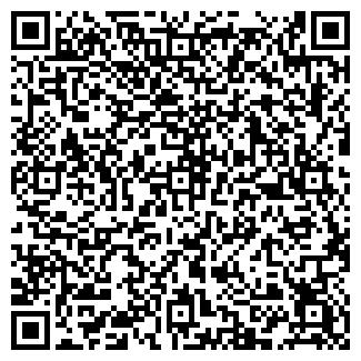 QR-код с контактной информацией организации ГЮНСЕЛ, КОМПАНИЯ