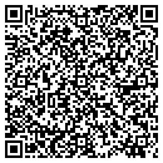 QR-код с контактной информацией организации ВОЛОЦЮГА