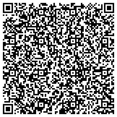 QR-код с контактной информацией организации УКРАИНСКОЕ ОБЩЕСТВО ОХОТНИКОВ И РЫБОЛОВОВ, КИЕВСКАЯ ГОРОДСКАЯ ОРГАНИЗАЦИЯ