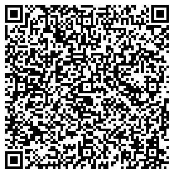 QR-код с контактной информацией организации ТЕБОДИН УКРАИНА, ПИИ