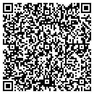 QR-код с контактной информацией организации АУРА, ЗАО