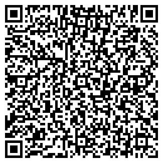 QR-код с контактной информацией организации УКРАЭРОРУХ, ГП
