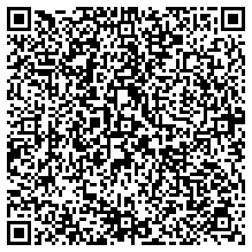 QR-код с контактной информацией организации СВЯТОШИНО, ДЕТСКИЙ ОЗДОРОВИТЕЛЬНЫЙ ЛАГЕРЬ