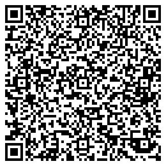 QR-код с контактной информацией организации РОДДОМ № 3