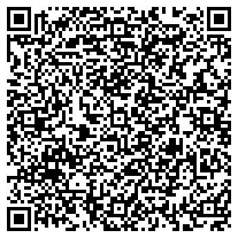 QR-код с контактной информацией организации ТЫСЯЧА МЕЛОЧЕЙ, ООО