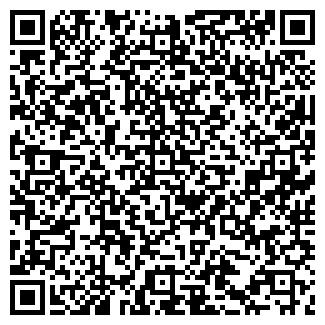 QR-код с контактной информацией организации ВЕГА КОНСАЛТИНГ