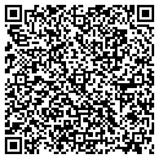 QR-код с контактной информацией организации АМО, ООО
