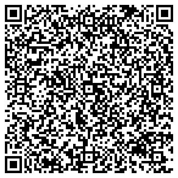 QR-код с контактной информацией организации ПЕРВАЯ ЛИЗИНГОВАЯ КОМПАНИЯ, ООО