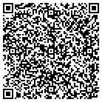 QR-код с контактной информацией организации ГАЛАТЕЯ-М, ООО