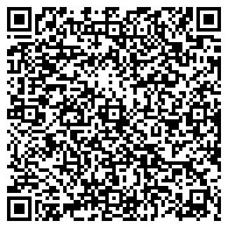 QR-код с контактной информацией организации LUCKY CAR