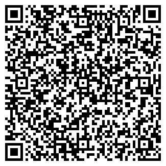 QR-код с контактной информацией организации БАОБАБ