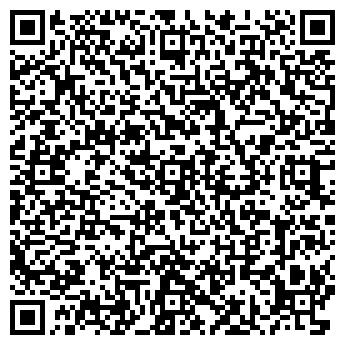 QR-код с контактной информацией организации РЕМТОЧМЕХАНИКА, ОАО