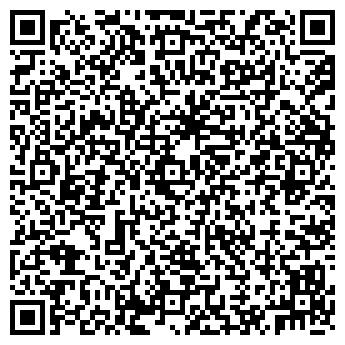 QR-код с контактной информацией организации ЗЕМЛЯНИЧНЫЕ ПОЛЯНЫ ЛТД, ООО