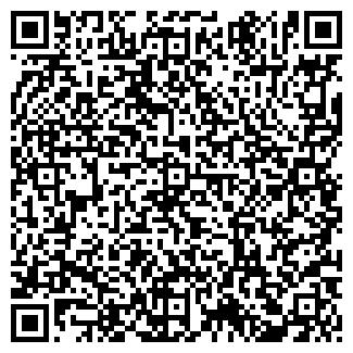 QR-код с контактной информацией организации АЛЕАНЗА