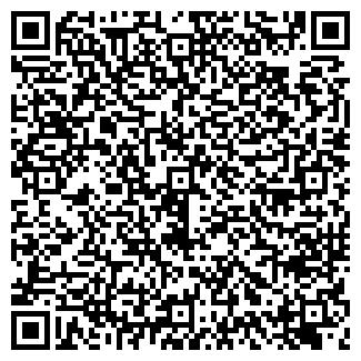 QR-код с контактной информацией организации ОН И ОНА