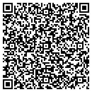 QR-код с контактной информацией организации КРАИНА ВЫШИВКИ