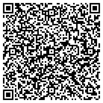 QR-код с контактной информацией организации АНТИФРИЗ+