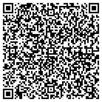 QR-код с контактной информацией организации УКРАИНА ТУРИСТИЧЕСКАЯ, ГАК