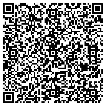 QR-код с контактной информацией организации LOGISTIC EXPERT