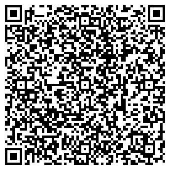 QR-код с контактной информацией организации ЛОГИСТИКА И СКЛАД, ООО