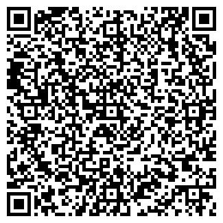 QR-код с контактной информацией организации А.С.К., ООО