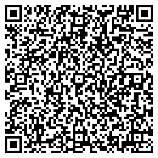 QR-код с контактной информацией организации АТЕХНО