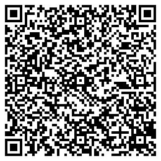 QR-код с контактной информацией организации ЮРКАС