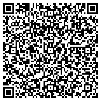 QR-код с контактной информацией организации УКРТРАНС, ОАО