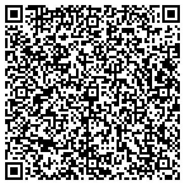QR-код с контактной информацией организации ТАМОЖЕННАЯ СЛУЖБА УКРАИНЫ, ГП
