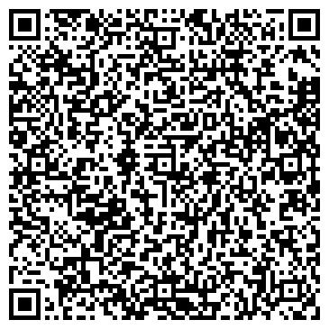 QR-код с контактной информацией организации МЕДИА СТАР, ИЗДАТЕЛЬСТВО, ООО