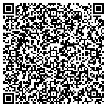 QR-код с контактной информацией организации ДРАГОН КАПИТАЛ, ООО
