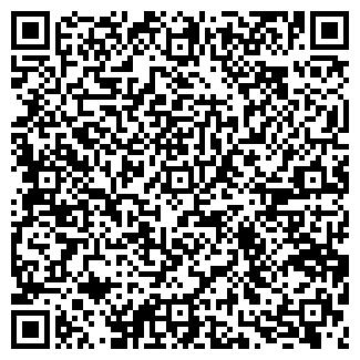 QR-код с контактной информацией организации ООО ПРОЭКСПО
