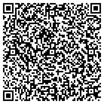 QR-код с контактной информацией организации ЭКСПО АЛЬЯНС, ООО