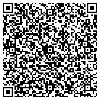 QR-код с контактной информацией организации ИНТЕРКОНСАЛТИНГ, ООО