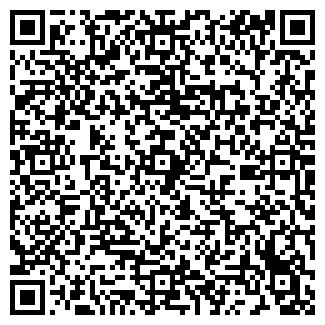 QR-код с контактной информацией организации EXPOMEDIA