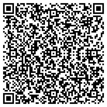 QR-код с контактной информацией организации ТРИБУНА, КОМПАНИЯ